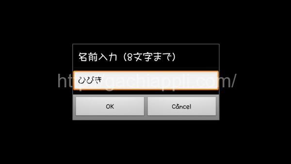 p64_16
