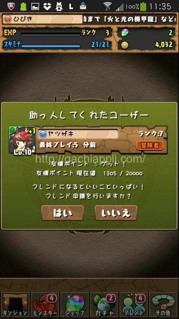 p416_14