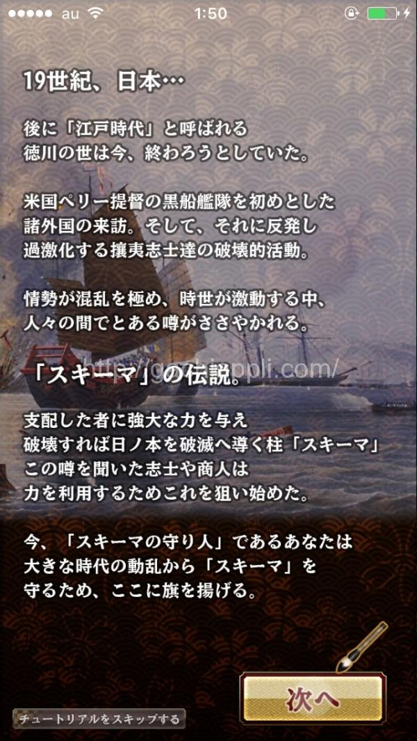 p2183_01